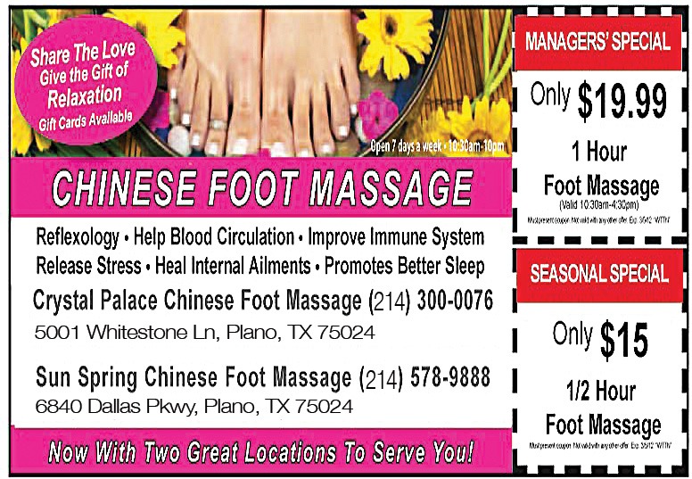 Crystal Palace Chinese Foot Massage