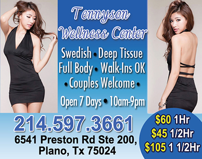Tennyson Wellness Center