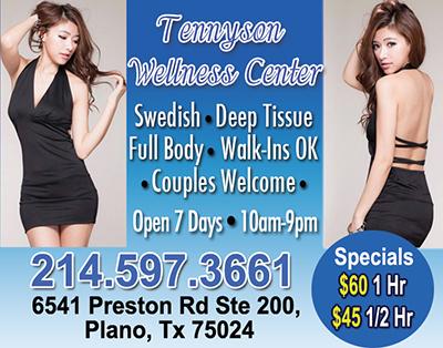 Tennyson Wellness Center
